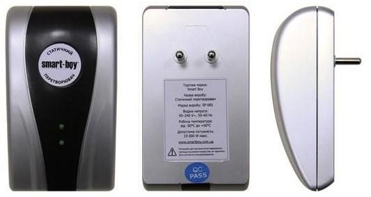 Electricity-Saving-Box