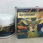 Artropant Crema de spate