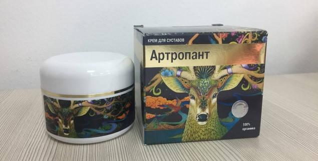 Alflutop artrita reumatoida pareri